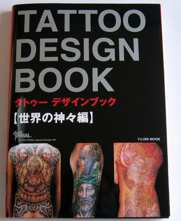 Japanese Tattoo Design Books. TATTOO DESIGN BOOK